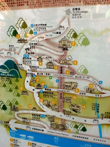 台北 台湾旅行 九分地図