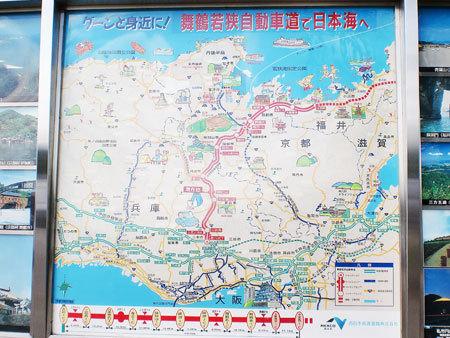 「若狭湾周遊観光旅行」1日目・舞鶴若狭自動車道西紀SA