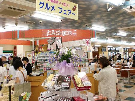 大阪難波・自由軒のカレー味・柿の種