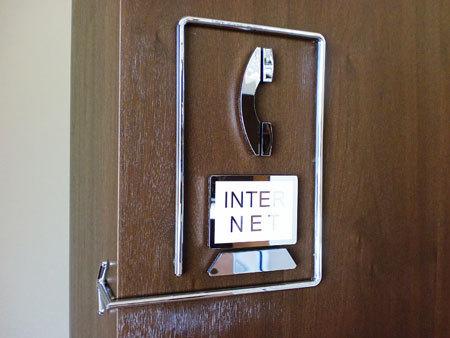 ホテルうみんぴあ館内・インターネット完備