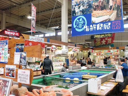 とれとれセンター・海鮮市場