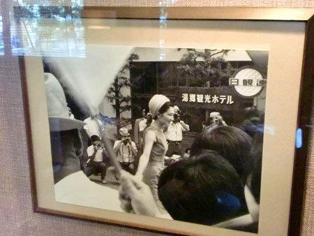 岡山県 湯郷温泉 Vol,02 お宿 かつらぎへ到着