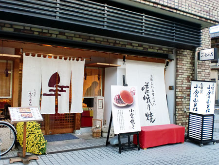 京阪三条&四条河原町までお散歩