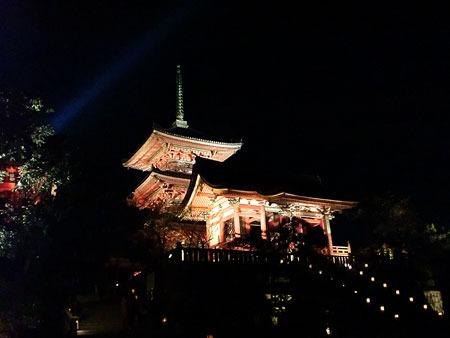 秋の紅葉 清水寺 夜の特別拝観