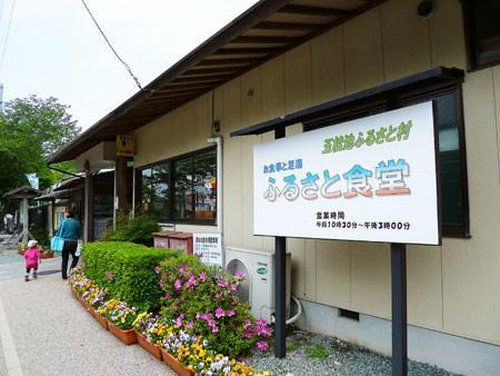 三重県立相可高等学校「まごの店」に行ってきました