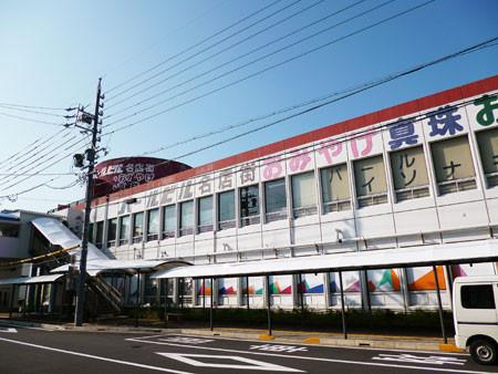 近鉄鳥羽駅まで散歩