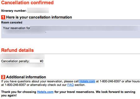 2012年9月の韓国(ソウル)旅行をキャンセルしました8月