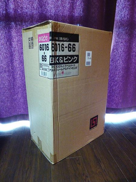 ネットストアの「旅のワールド」でLEGEND WALKERのスーツケースを購入