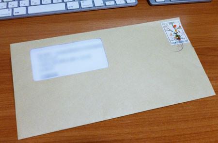 ネットストアの「旅のワールド」でLEGEND WALKERのスーツケースを購入しレビューを書き込んで1,000円分のクオカードを頂きました