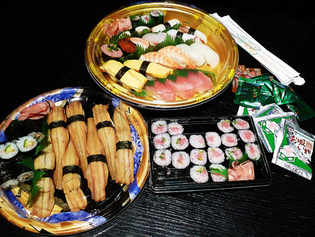 出前館の味ぎん 中央市場本店でお寿司を注文