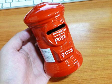 日本郵便が発足!誕生記念キャンペーンで郵便ポスト型貯金箱と記念はがきを頂きました
