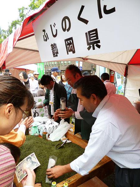 静岡県ブースでは1,000円でお茶っ葉
