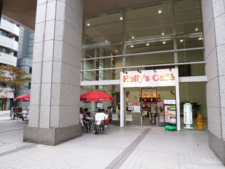 Hollys Cafeで休憩