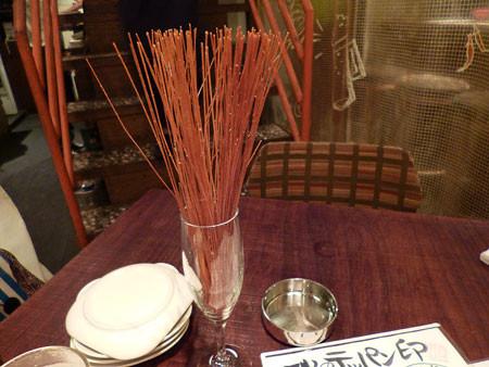 ホリエ テッパンバールで夕食