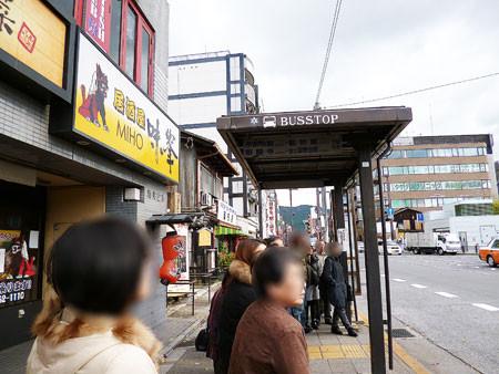 市バスを利用 法勝寺町