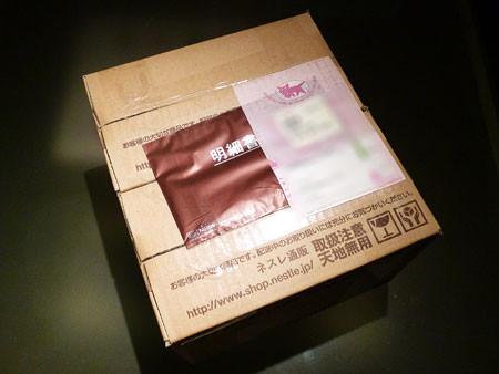 ネスカフェ バリスタ用ゴールドブレンド エコ&システムパック ネスレ通販オンラインショップで購入