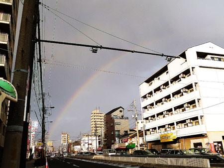 虹を観ました