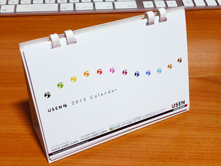 2013年卓上カレンダー