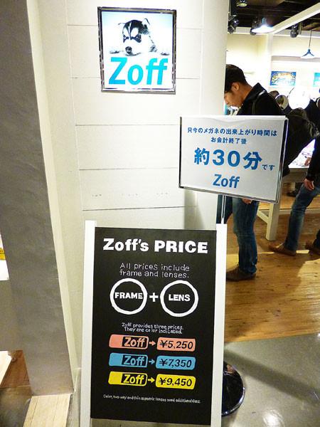なんば丸井7階Zoff