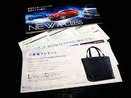 メルセデス・ベンツ NEW A-Classデビューフェア