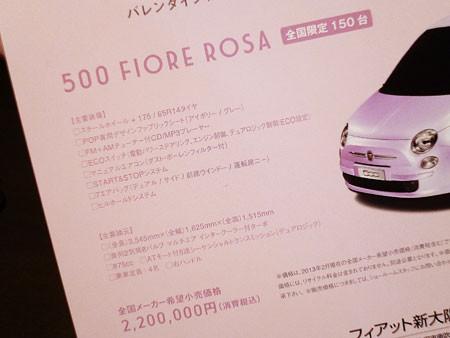 FIAT 500 FIORE ROSA