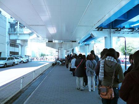 3月開催 プレミアムクラブ会員 ワールド アトリエセール 神戸開催 行ってきました