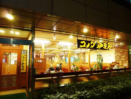 コメダ珈琲 大阪本町店 シロノワール