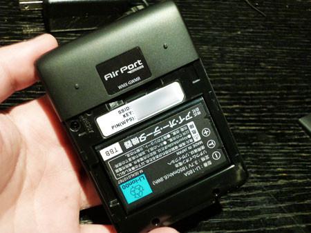 @nifty会員限定 WiMAXが月額費用初月無料 + 11ヶ月・月額980円プラン 契約 モバイルWMX-GWMRルーター