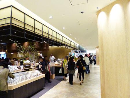 グランフロント大阪 行ってきました