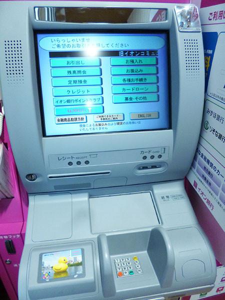 イオン大阪ドームシティ店 ソフトオープン ワオンカード 現金チャージ