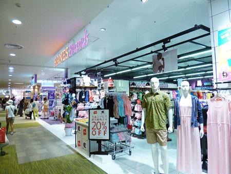 イオン大阪ドームシティ店