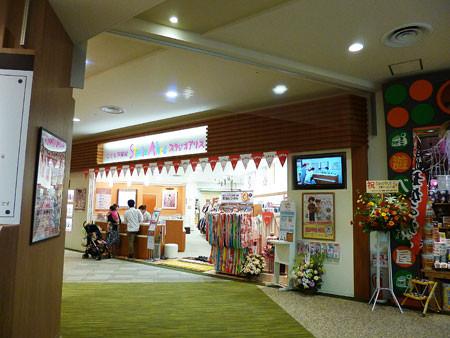 イオン大阪ドームシティ店 スタジオ アリス