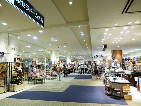 イオン大阪ドームシティ店 ソフトオープンに行ってきました