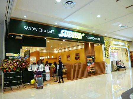イオン大阪ドームシティ店 専門店街 サブウェイ
