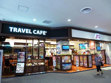 イオン大阪ドームシティ店 JTB トラベルカフェ