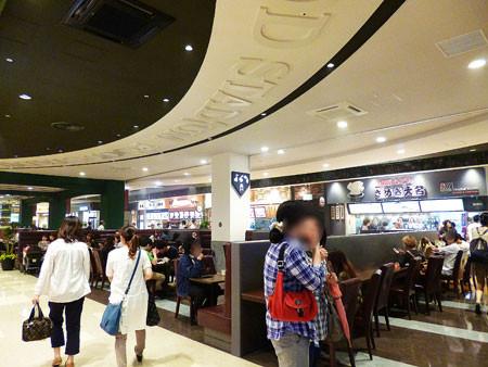 イオン大阪ドームシティ店 4階 フードミュージアム