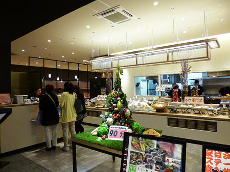 イオン大阪ドームシティ店 皿そばとバイキング そばいきんぐ