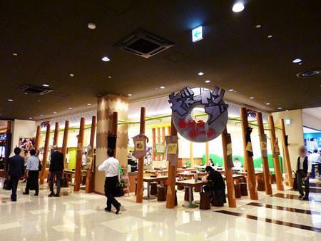 イオン大阪ドームシティ店 骨付きポークのレストラン ギャートリブ