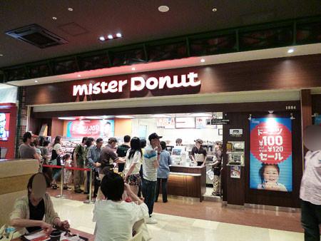 ミスタードーナツ・イオンモール大阪ドームシティ店