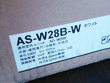 富士通ゼネラル 自動お掃除エアコン AS-W28B-W