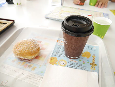 徳島県三好市,いけだ阿波踊り,行ってきました,ミスタードーナツ,朝食