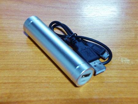 大容量携帯充電器・モバイルバッテリースマートチャージ
