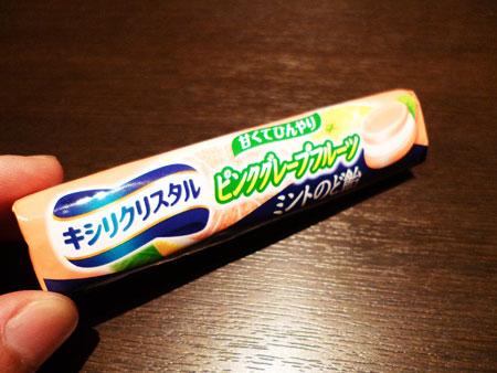 キシリクリスタル ピンクグレープフルーツ ミントのど飴