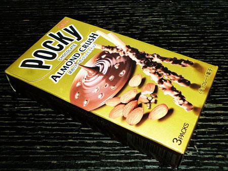 グリコ アーモンドクラッシュポッキー