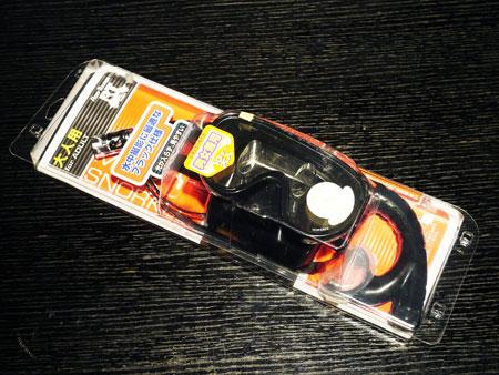 リーフツアラー・ シュノーケル メガネ2点セット 写真