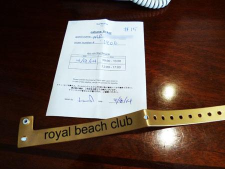 ロイヤルビーチグラブ専用カバナ 写真