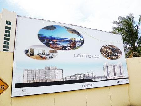 ロッテホテルグアム 写真
