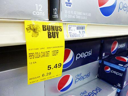 ペイレス スーパーマーケット 写真
