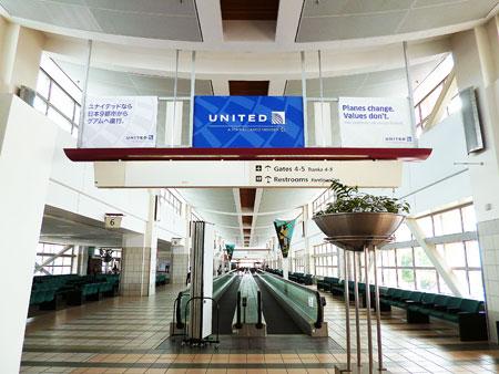グアム国際空港  2階 喫煙可能 カフェ 写真