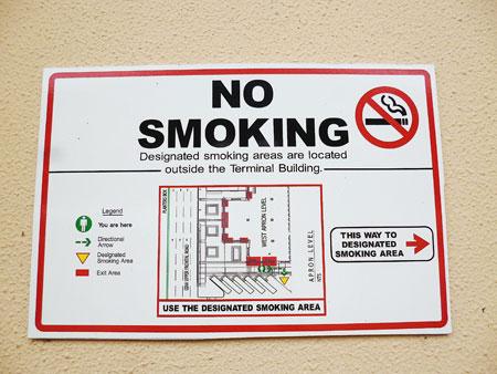 グアム国際航空 喫煙所 写真